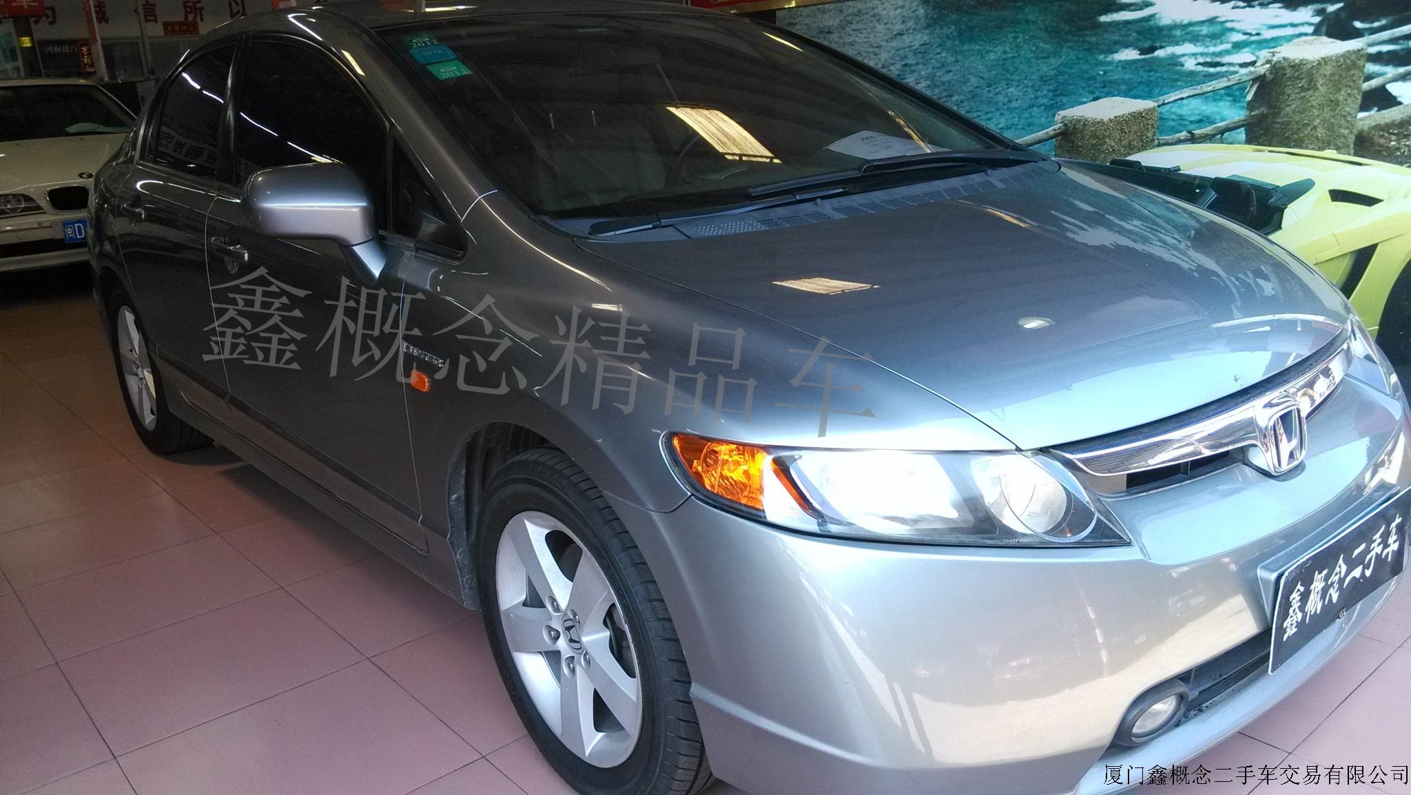 车辆信息 本田思域 颜色 银灰 品牌 本田 型号 思域 年限 2006 价格